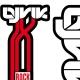 Sticker fourche Lyrik Rock Shox