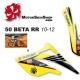 Kit déco 50 Beta kit replica Stewart RR 10-12