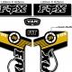 Sticker fourche FOX 36 VAN 2012